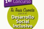 Postula al Primer Concurso de Tesis del Ministerio de Desarrollo Social